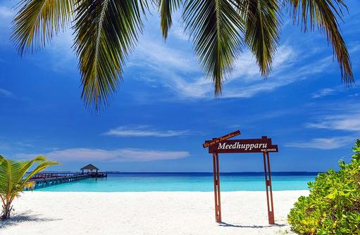 Schild Meedhupparu, Adaaran Prestige Meedhupparu Water Villas, Maldives