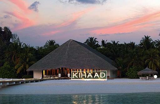 Arrival Jetty, Herzlich Willkommen, Kihaa Maldives